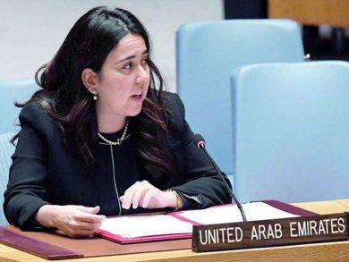 Photo of إسرائيل ترحّب بتصريح لسفيرة إماراتية عن التعاون
