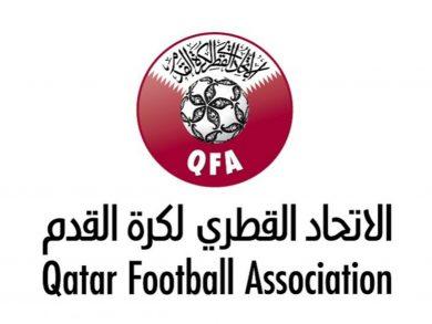 Photo of لجنة الانضباط باتحاد كرة القدم تصدر مجموعة من القرارات