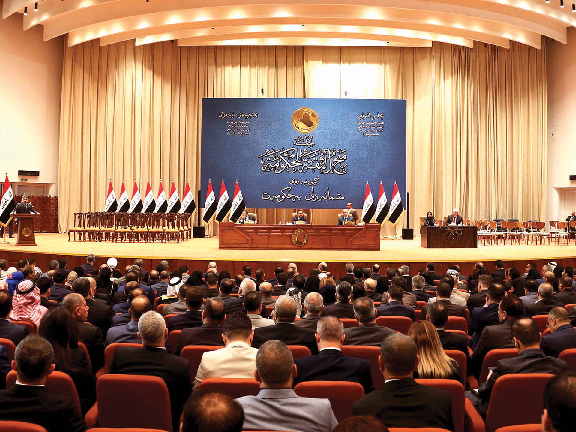 Iraq: New election law officially ratified %D8%A7%D9%84%D8%A8%D8%B1%D9%84%D9%85%D8%A7%D9%86-%D8%A7%D9%84%D8%B9%D8%B1%D8%A7%D9%82%D9%8A-%D9%8A%D8%B3%D8%B9%D9%89-%D9%84%D9%85%D8%AD%D8%A7%D8%B3%D8%A8%D8%A9-%D8%A7%D9%84%D8%B3%D8%B9%D9%88%D8%AF%D9%8A%D8%A9-%D8%B9%D9%84%D9%89-%D8%AC%D8%B1%D8%A7%D8%A6%D9%85%D9%87%D8%A7-%D8%A7%D9%84%D8%A7%D8%B1%D9%87%D8%A7%D8%A8%D9%8A%D8%A9