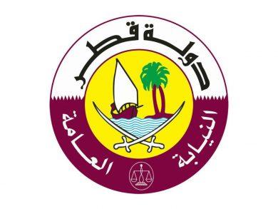 Photo of إحالة 4 مخالفين لاشتراطات العزل المنزلي للنيابة