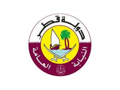 Photo of ضبط 4 أشخاص خالفوا اشتراطات العزل الصحي المنزلي