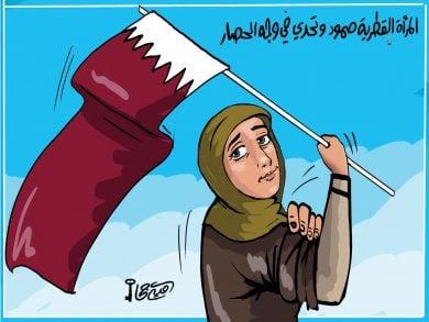 Photo of أمية-08-03-2020