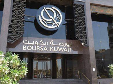 Photo of صعود بورصة الكويت