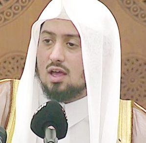 Photo of حكم التسويق الشبكي