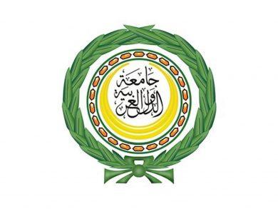 Photo of الجامعة العربية ترحب بالتوقيع على اتفاق وقف إطلاق النار في ليبيا