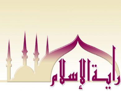Photo of صلاة الاستخارة دليل المسلم المتردد في حسم الأمور