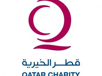 Photo of قطر الخيرية توزّع مساعدات على اللاجئين الأفغان بباكستان