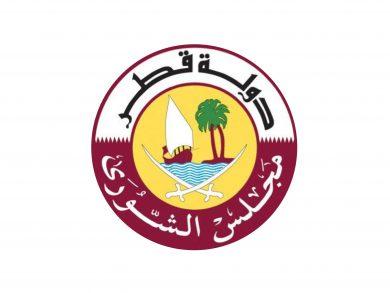Photo of لجنة الشؤون الثقافية بـ «الشورى» تدرس تعزيز القيم في المجتمع