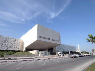Photo of اعتماد دولي لـ 3 برامج بمعهد الدوحة للدراسات العليا