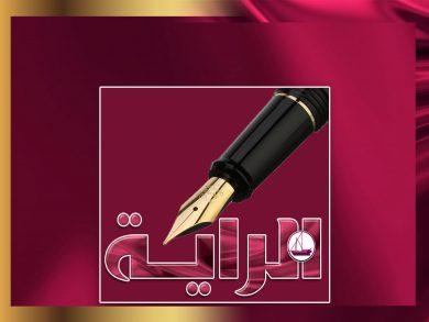 Photo of المناعة المعرفية في العالم العربي