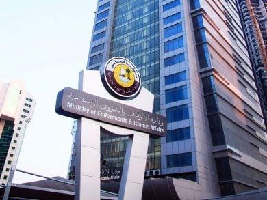 Photo of الأوقاف: عدم إقامة صلاة الجمعة أو الظهر اليوم