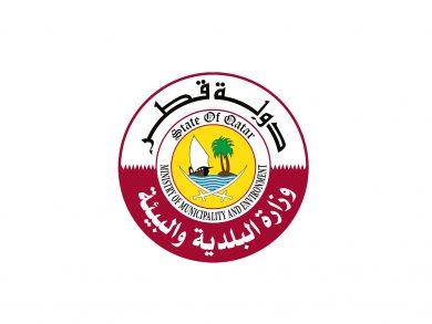 Photo of تسوير روضة النصرانيّة الغربية