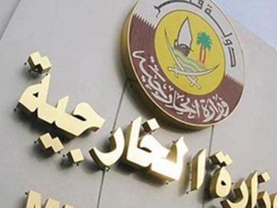 Photo of سفارة قطر بإسبانيا تصدر تعميماً حول فتح الحدود الإسبانية