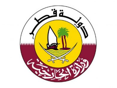 Photo of قطر تدعو الأطراف اليمنية لتحقيق المُصالحة الوطنية