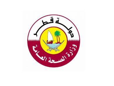 Photo of الجهات المختصة تضبط 3 أشخاص خالفوا اشتراطات العزل الصحي المنزلي