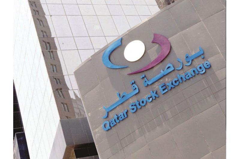 بورصة قطر - البورصة
