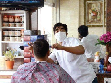 Photo of نظافة الصالونات تمنع نقل الأمراض الخطيرة