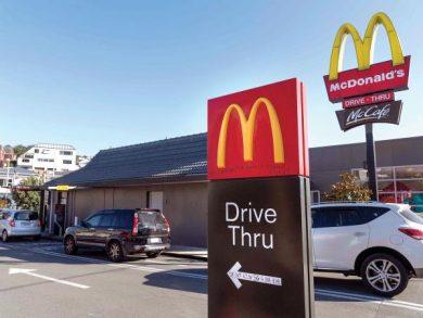 Photo of النيوزيلنديون يتهافتون على المطاعم والمقاهي
