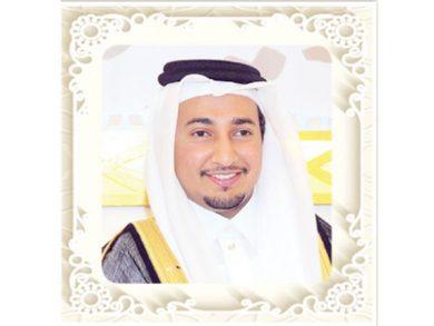 Photo of أفراح الهيَّال