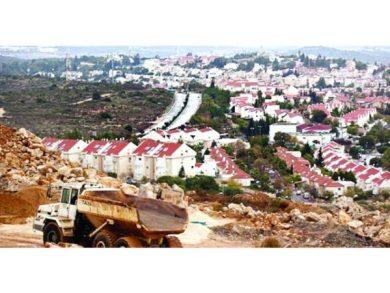 Photo of العربي للأبحاث يناقش القضية الفلسطينية في كتاب جديد