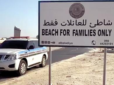 Photo of افتتاح شاطئ سيلين للعائلات.. اليوم