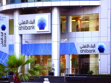 Photo of شراكة استراتيجية بين البنك الأهلي وفيزا