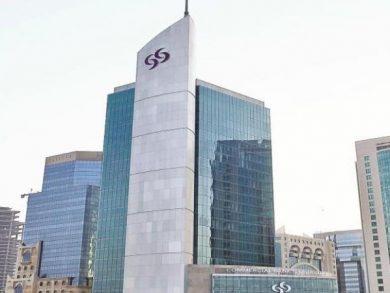 Photo of البنك التجاري يحصد جائزتين مرموقتين