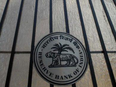 Photo of المركزي: مؤشرات على تعافي اقتصاد الهند