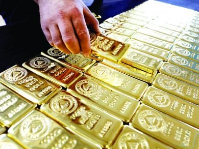 Photo of الذهب يقفز إلى 1957.32 دولار للأوقية