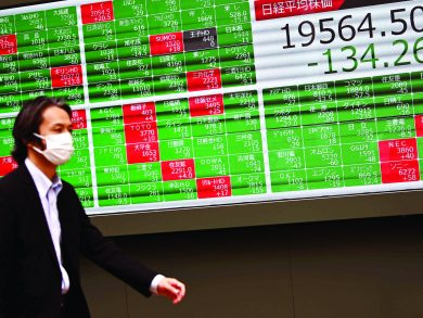 Photo of تراجع الأسهم اليابانيّة بفعل جني الأرباح