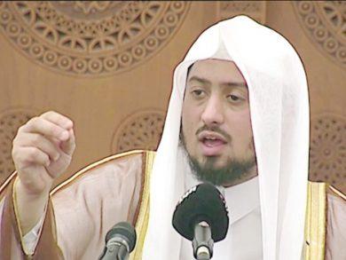 Photo of حكم الغسل يوم الجمعة