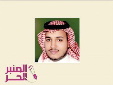 Photo of بعثرة