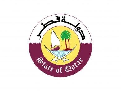 Photo of قطر وألمانيا تبحثان العلاقات والتطورات الفلسطينية والأفغانية