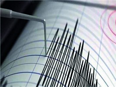 Photo of زلزال بقوة 4.6 درجة يضرب مدينة بستك  جنوب إيران