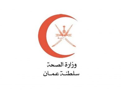 Photo of سلطنة عمان : تسجيل 354 إصابة جديدة بـ كورونا و10 وفيات