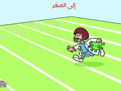 Photo of محمد 06-07-2020