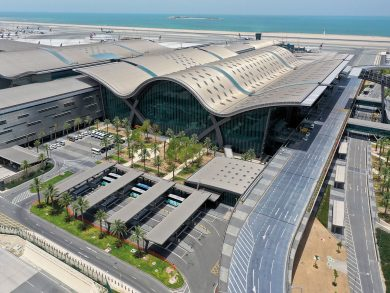 Photo of حمد الدولي .. ثاني أفضل مطار في العالم
