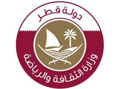 Photo of وزارة الثقافة والرياضة تقيم النسخة الثانية من ليلة الأغنية القطرية 24 نوفمبر المقبل