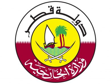 Photo of دولة قطر تدين بشدة حادث طعن في تونس