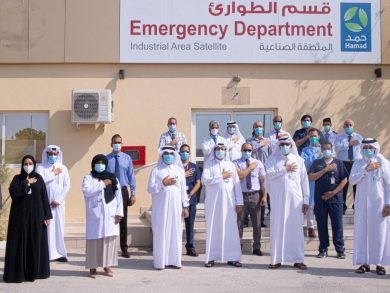 Photo of حمد الطبية تفتتح مركز طوارئ المنطقة الصناعية بشكل جزئي
