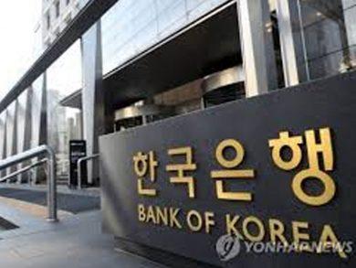Photo of المركزي الكوري يجمد سعر الفائدة