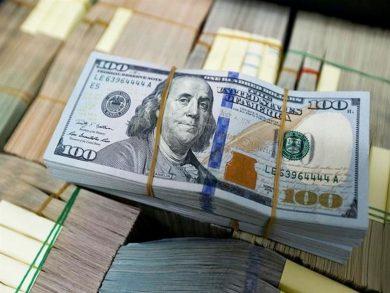 Photo of الدولار يُواصل مكاسبه .. والأسترالي يتراجع