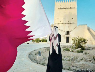 Photo of وزارة الثقافة تحتفل باليوم العالمي للشباب