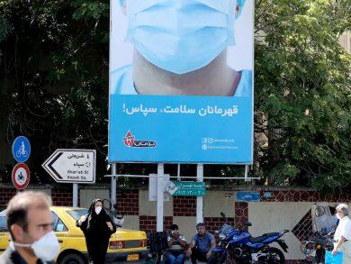 Photo of إيران تسجّل رقماً قياسياً لإصابات «كوفيد – 19»