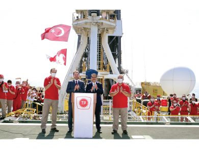 Photo of تركيا تكتشف أكبر حقل غاز طبيعي في تاريخها