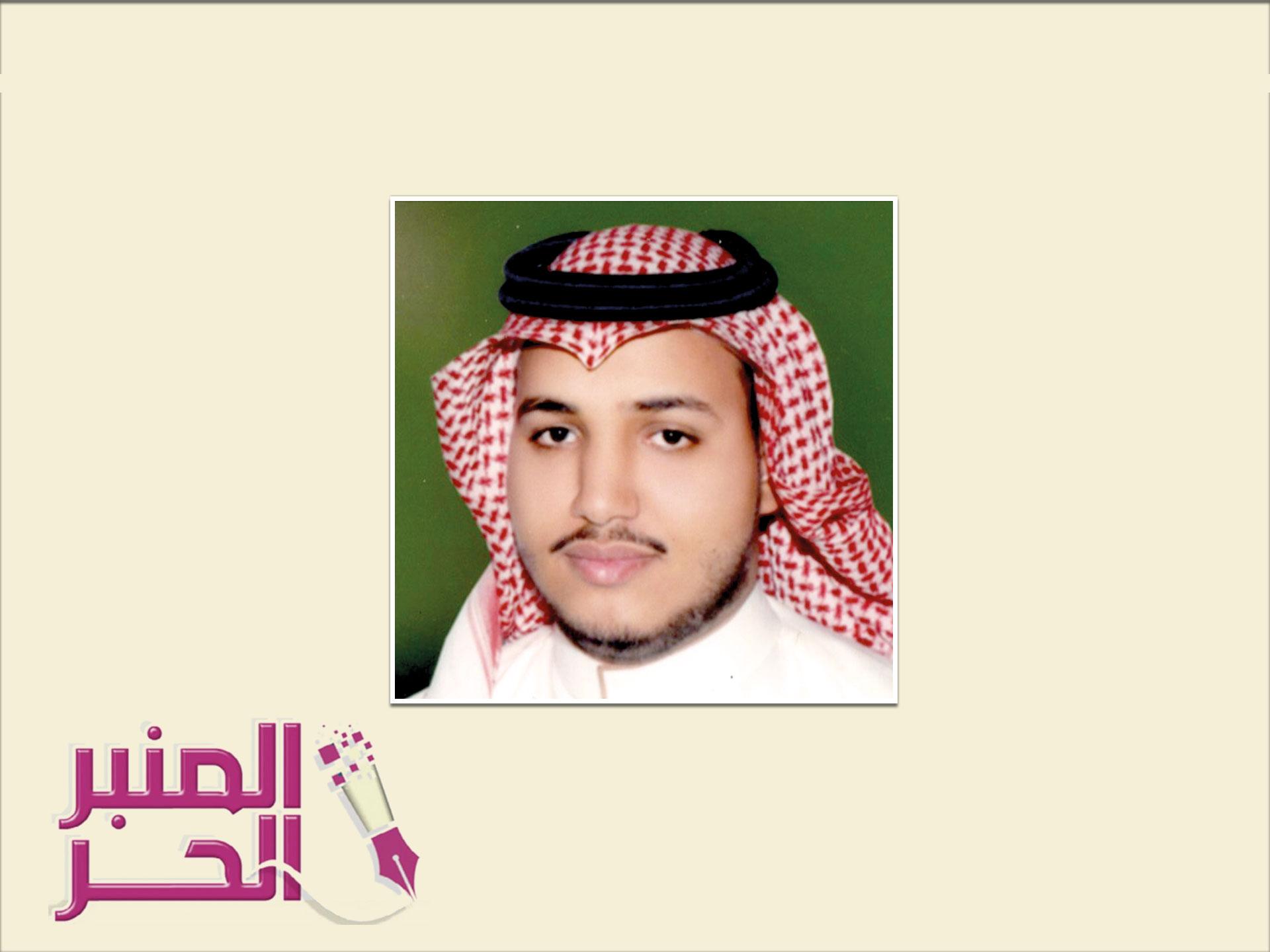 حمد عبدالعزيز الكنتي
