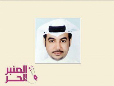 Photo of احذروا من الذين يدعون الخبرة بالتجارة