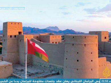Photo of سواحل عمان .. قصة انفصال الإمارات عن السلطنة