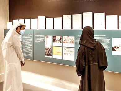 Photo of «متاحف مشيرب» تستعرض قضايا الاتجار بالبشر