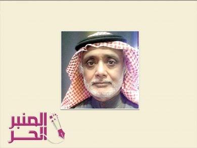 Photo of ريادة النظام الصحي الإسلامي الوقائي